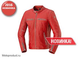 IXS Sondrio Red