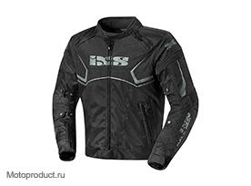 IXS ACTIVO BLACK